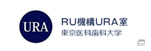 RU機構URA室